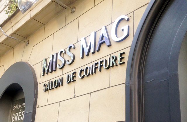 mercredie-blog-mode-paris-salon-coiffure-afro-miss-mag-17e-villiers2